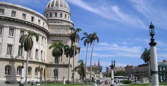 Havana Centro, Cuba